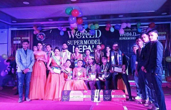 मेजेष्टीक ग्रुपको अल्टिटुड वोल्ड सुपरमोडेल नेपाल २०२० मा महेन्द्रनगरका ६ जना छनौट